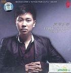 Love Story DSD (China Version)