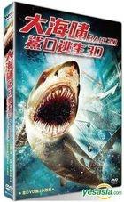 Bait (2012) (DVD) (Taiwan Version)