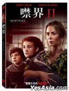 A Quiet Place Part II (2020) (DVD) (Taiwan Version)