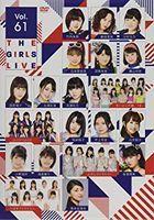 THE GIRLS LIVE VOL.61 (Japan Version)