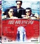 Once A Thief (Blu-ray) (Hong Kong Version)
