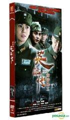 Nanqiao Jigong (2015) (DVD) (Ep. 1-43) (End) (China Version)