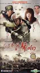 Sunflower Elated Sound (H-DVD) (End) (China Version)