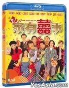 All's Well End's Well '97 (Blu-ray) (Hong Kong Version)