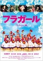 Hula Girls (DVD) (Standard Edition) (English Subtitled) (Japan Version)