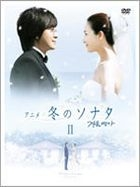 Winter Sonata Anime (Uncut Complete) (DVD) (Box 2) (Japan Version)