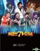 Survival I Am A Singer Contest 3 (2CD)