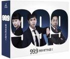 99.9 - Keiji Senmon Bengoshi (Blu-ray Box) (Japan Version)