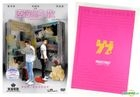 77 Heartbreaks (2017) (DVD + Book) (Special Limited Edition) (Hong Kong Version)