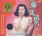 Zhang Qing Fang -  Nan Fang Jin Dian Xi Lie (2CD) (Malaysia Version)