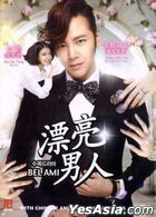 Bel Ami (2013) (DVD) (Ep. 1-16) (End) (Multi-audio) (English Subtitled) (KBS TV Drama) (Singapore Version)