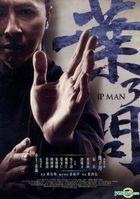 Ip Man 3 (2015) (DVD) (Taiwan Version)