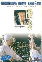 The Way Home... (DVD) (Hong Kong Version)
