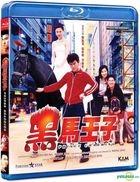 Prince Charming (1999) (Blu-ray) (Hong Kong Version)