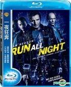 Run All Night (2015) (Blu-ray) (Taiwan Version)