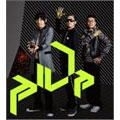 Stereo Love (Japan Version)