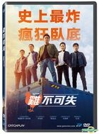 Extreme Job (2019) (DVD) (Taiwan Version)
