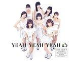 Yeah Yeah Yeah / Akogare no Stress-free / Hana, Takenawa no Toki  [Type C Juice=Juice Ver.] (Normal Edition) (Japan Version)