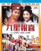 Ninth Happiness (1998) (Blu-ray) (Limited Special Edition) (Hong Kong Version)