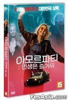 Ladies of Steel (DVD) (Korea Version)