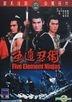 五遁忍術 (DVD) (香港版)