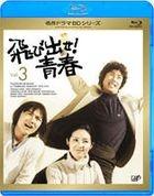 Tobidase! Seishun (Blu-ray) (Vol.3) (Japan Version)