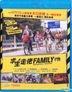 Survival Family (2016) (Blu-ray) (English Subtitled) (Hong Kong Version)