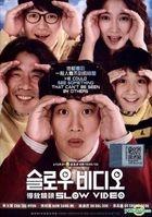 Slow Video (DVD) (Malaysia Version)