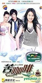Bitter Coffee (DVD) (End) (China Version)