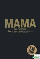2011 MAMA 1st Look Special Edition