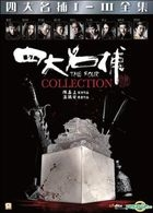 The Four Collection (DVD) (Hong Kong Version)