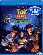 Toy Story of Terror (2013) (Blu-ray) (Hong Kong Version)