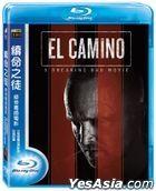 El Camino: A Breaking Bad Movie (2019) (Blu-ray) (Taiwan Version)