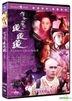 A Chinese Ghost Story III (1991) (DVD) (Digitally Remastered) (2019 Reprint) (Hong Kong Version)
