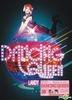 Dancing Queen (CD+DVD)