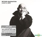 Beyond Imagination (CD + DVD) (首批限量德国压碟)