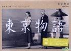 Tokyo Story (Blu-ray + DVD) (Taiwan Version)