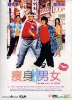 Love On A Diet (DVD) (Hong Kong Version)