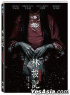 Circle Of Noose (2017) (DVD) (Taiwan Version)