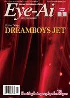Eye-Ai (2014 January) -DREAMBOYS JET (English Magazine)