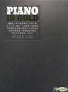 Piano In Gold Mark Lui (2CD + Piano Score)