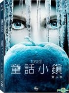 Once Upon A Time (DVD) (The Complete Fourth Season) (Taiwan Version)
