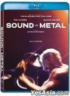 Sound Of Metal (2019) (Blu-ray) (Hong Kong Version)