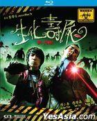 Bio-Zombie (1998) (Blu-ray) (Hong Kong Version)