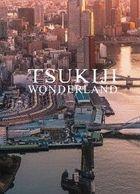 Tsukiji Wonderland (DVD) (English Subtitled) (Japan Version)