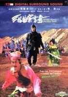 A Woman, A Gun And A Noodle Shop (DVD) (Hong Kong Version)