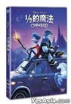 Onward (2020) (DVD) (Hong Kong Version)