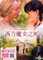 The Witch of The West is Dead (DVD) (Taiwan Version)