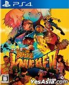Bare Knuckle IV  Special Edition (Japan Version)
