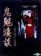 The Evil Twin (2007) (DVD) (Taiwan Version)
